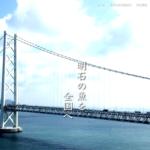 八蔵水産公式サイト